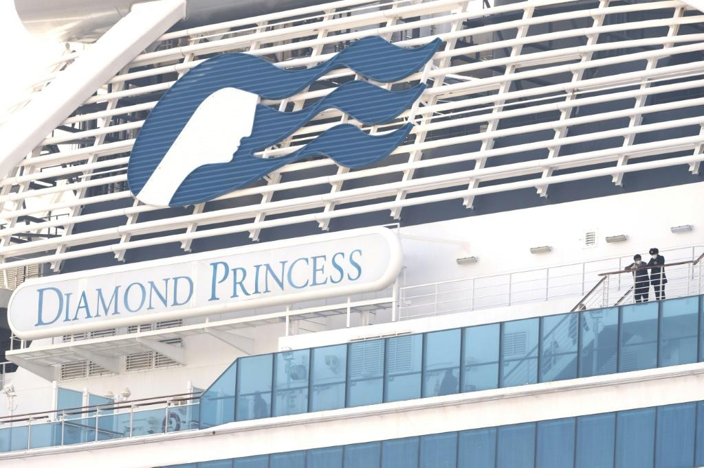 An additional 39 people on board the Diamond Princess have tested positive for COVID-19