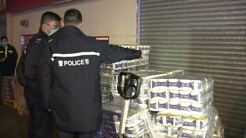 Hong Kong police are on the scene outside a supermarket after armed robbers steal hundreds of toilet rolls in a city wracked by shortages caused by coronavirus panic-buying.
