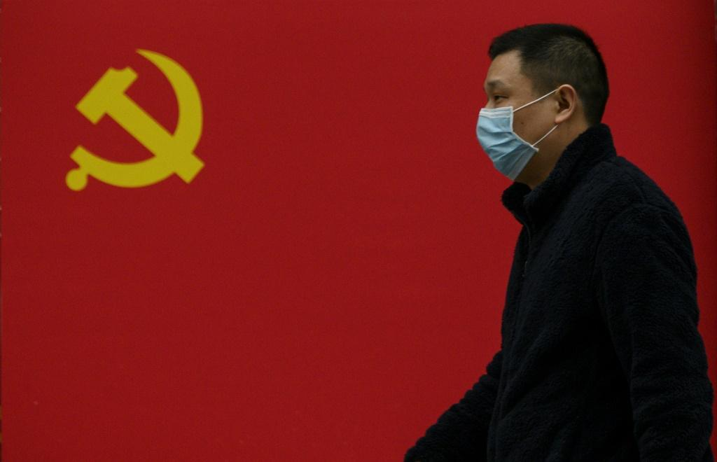 For the first time, China has released data on the number of its asymptomatic coronavirus cases - 1,300