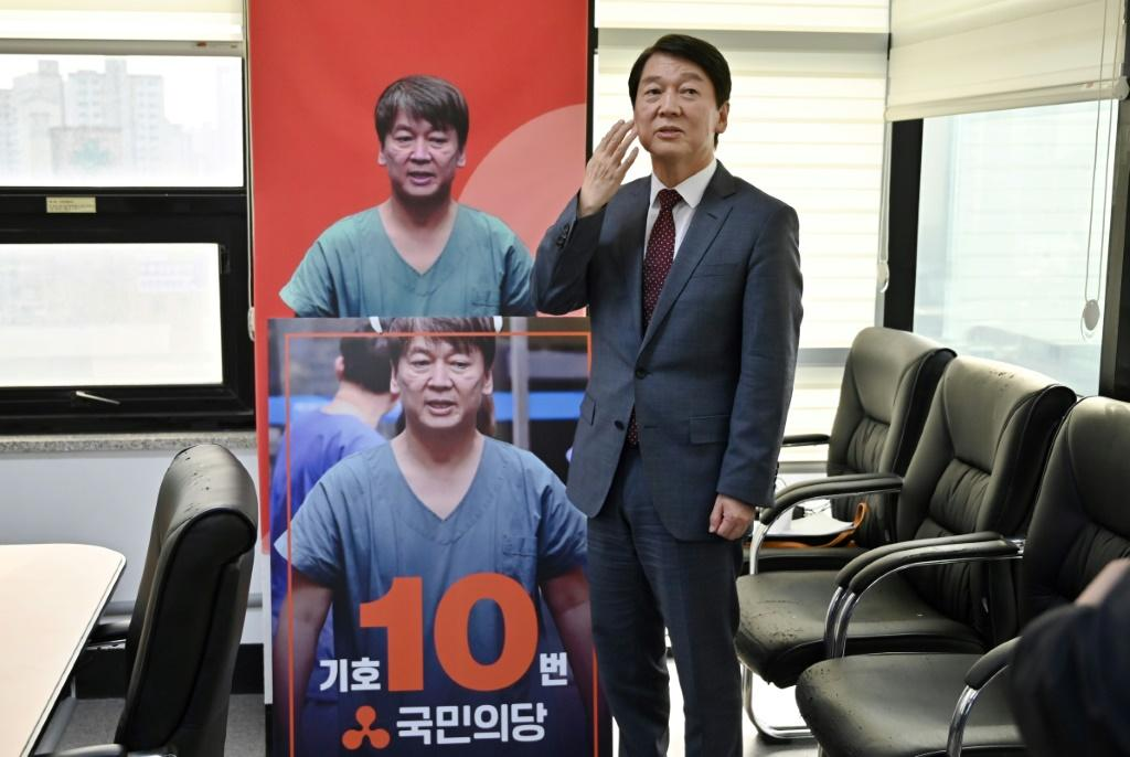 Ahn was treating up to 90 intensive care patients daily in Daegu, with pictures showing him looking drained in sweat-soaked medical scrubs