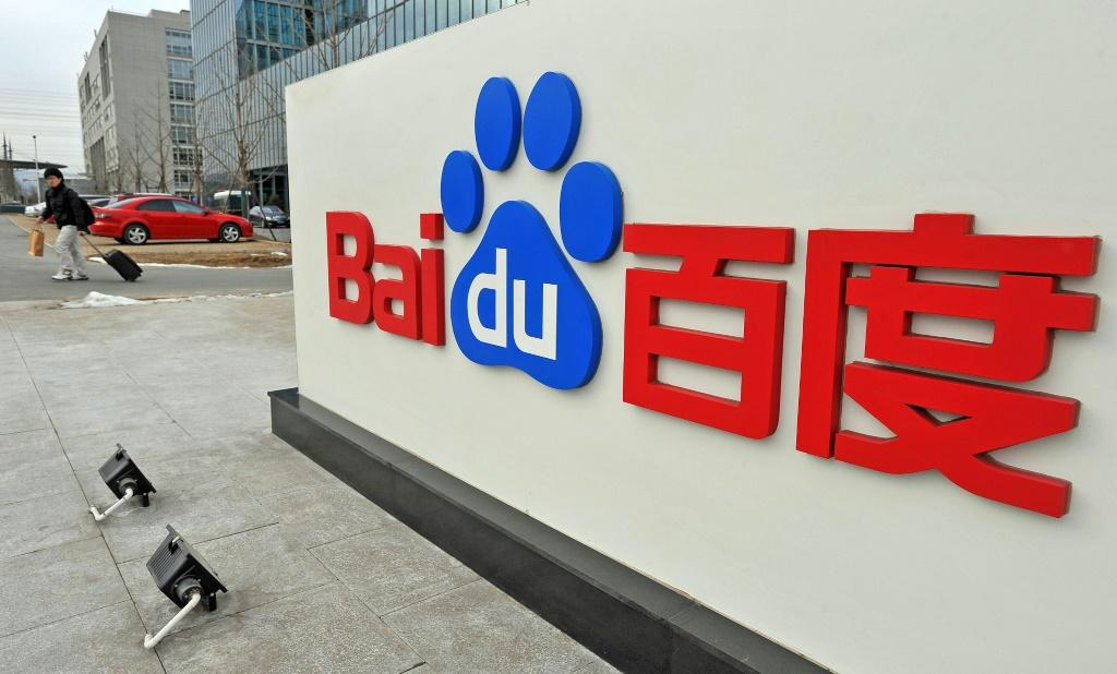 China internet giant Baidu says a former executive is being investigated for corruption