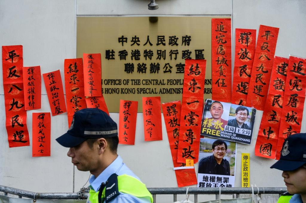 Chinese human rights lawyer Wang Quanzhang served a four-and-a-half year prison sentence