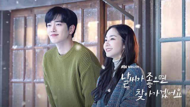"JTBC K-drama ""I'll Go To You When The Weather Is Nice"
