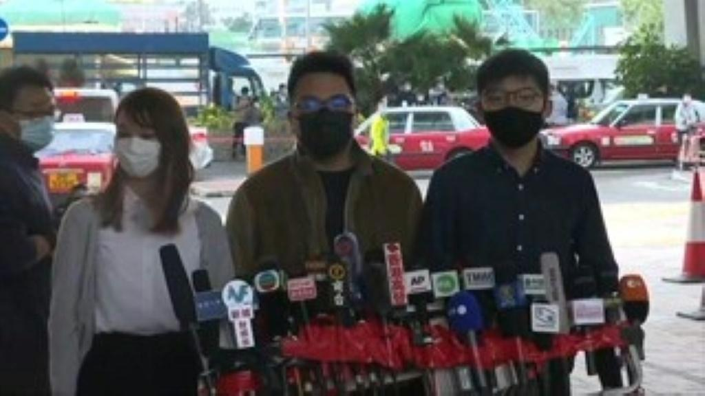 Prominent democracy dissident Joshua Wong announces he and two other leading activists will plead guilty at the opening of a trial over their involvement in last year's protests.