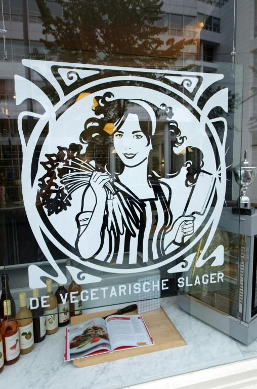 The logo of the Vegetarian Butcher concept store in the Hague that was bought in 2018 by the food giant Unilever