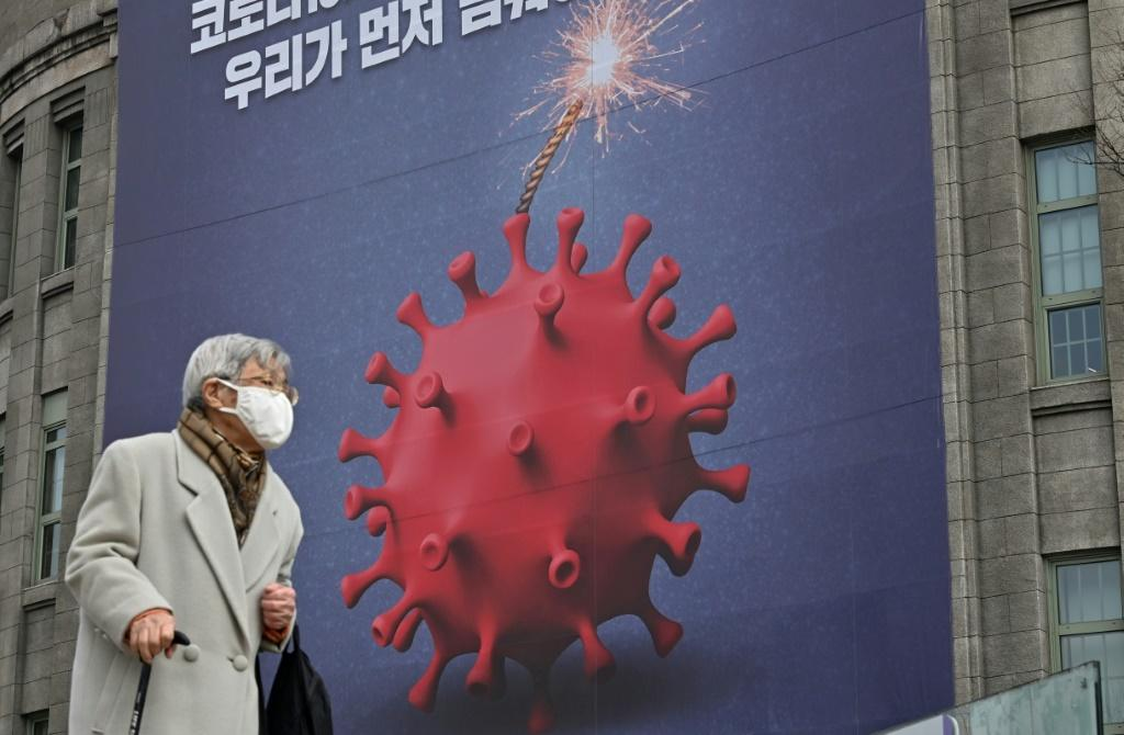 South Korea became the latest country to detect the new coronavirus variant