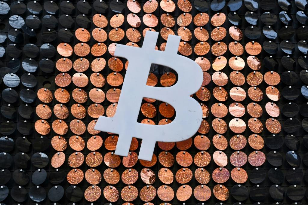 Wall Street investment giant BlackRock has said its funds may start investing in bitcoin in what could become a boost for the use of cryptocurrencies