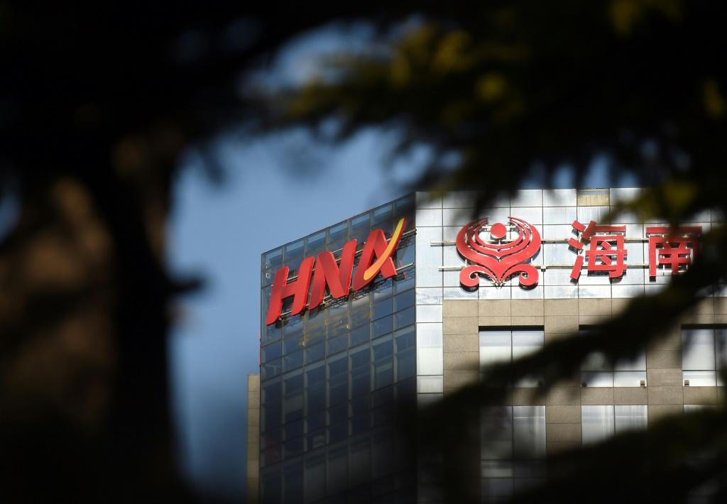 HNA files for bankruptcy, reorganization
