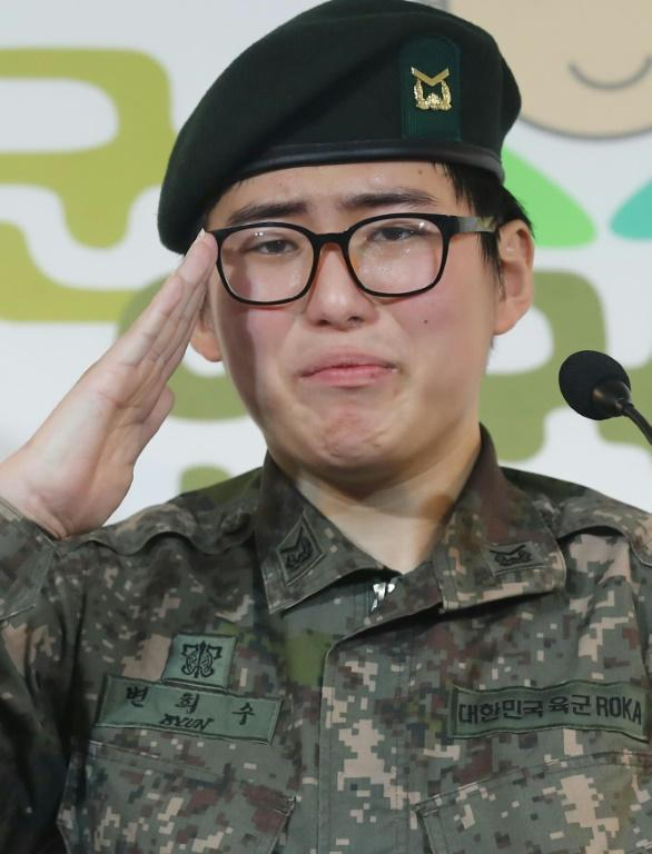 Byun Hee-soo was forcibly discharged from the army after her operation