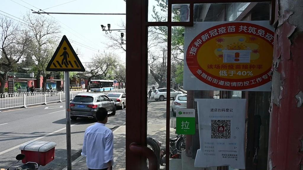 Beijing city authorities are giving businesses and apartment blocks colour-coded grades in order to persuade residents to receive their Covid-19 jabs, amid a nationwide push to overcome vaccine reluctance.