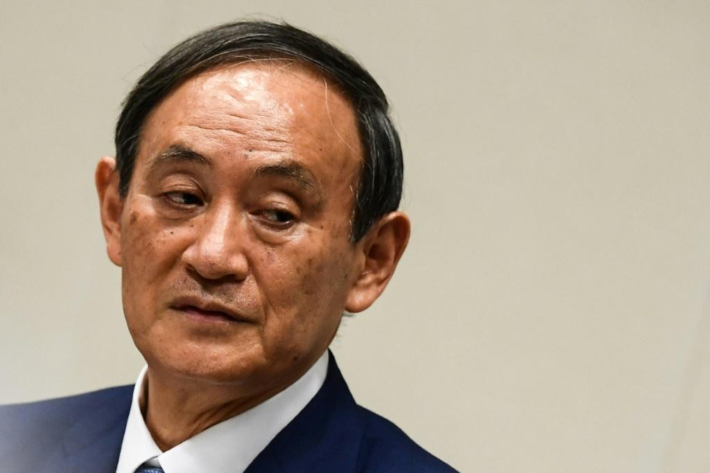 Prime Minister Yoshihide Suga last year set a 2050 deadline for Japan to become carbon-neutral