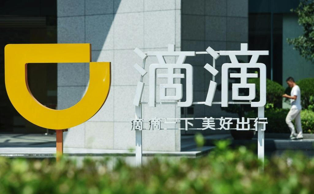 Didi Chuxing is China's most popular ride-hailing app but made a loss of $1.6 billion last year owing to the impact of pandemic restrictions