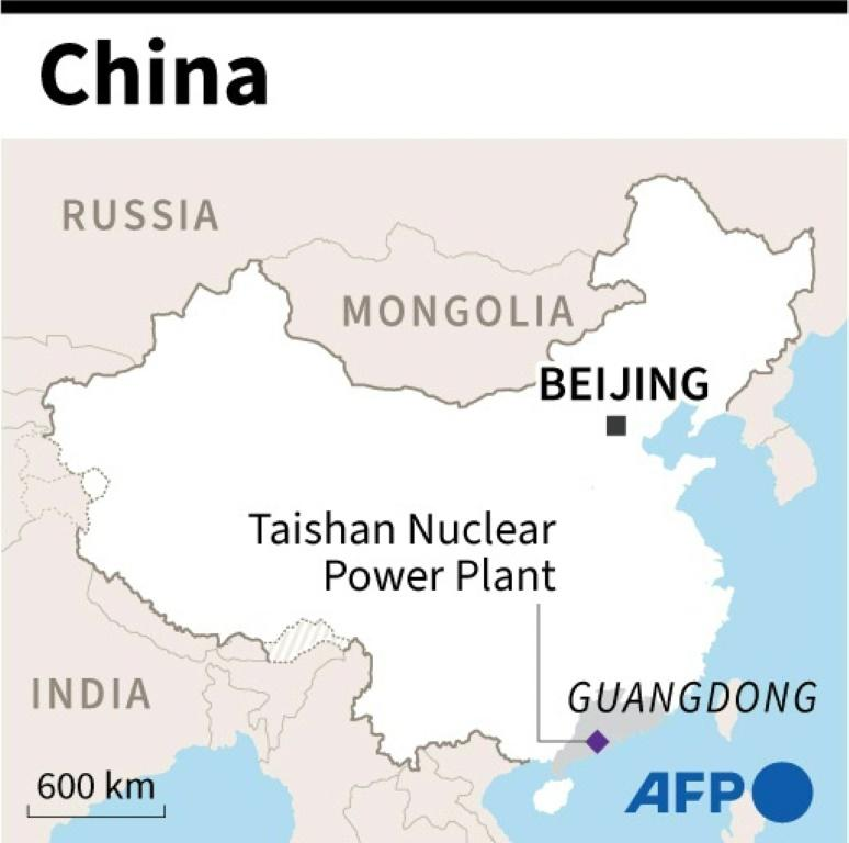 The the Taishan Nuclear Power Plant in China's southern Guangdong province