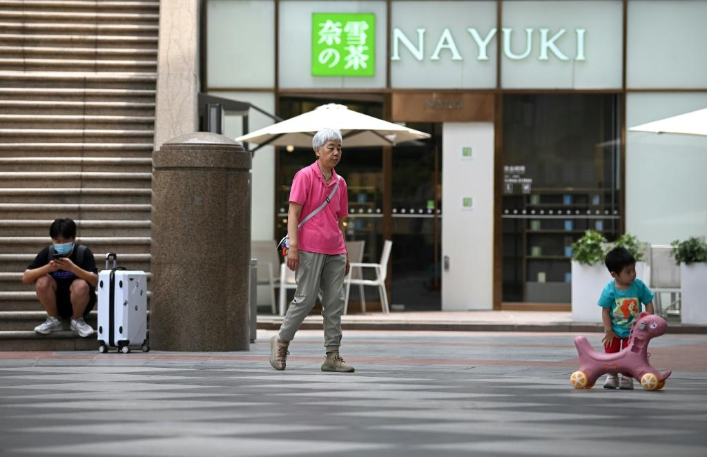 Nayuki said it will use cash from the share sale to embark on a massive expansion drive