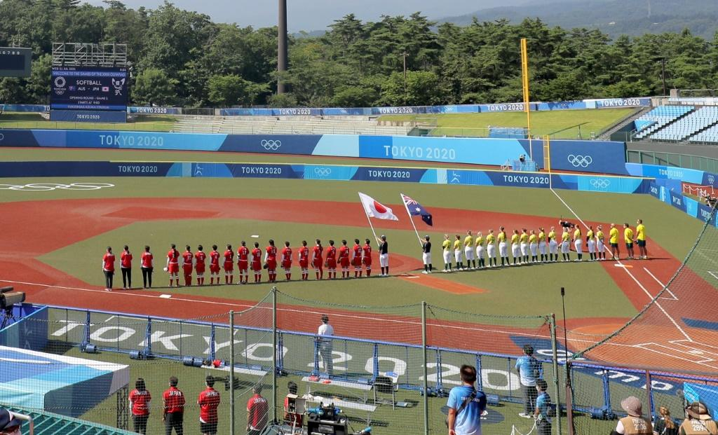 The softball game in Fukushima is the first sports event of the Tokyo Olympics