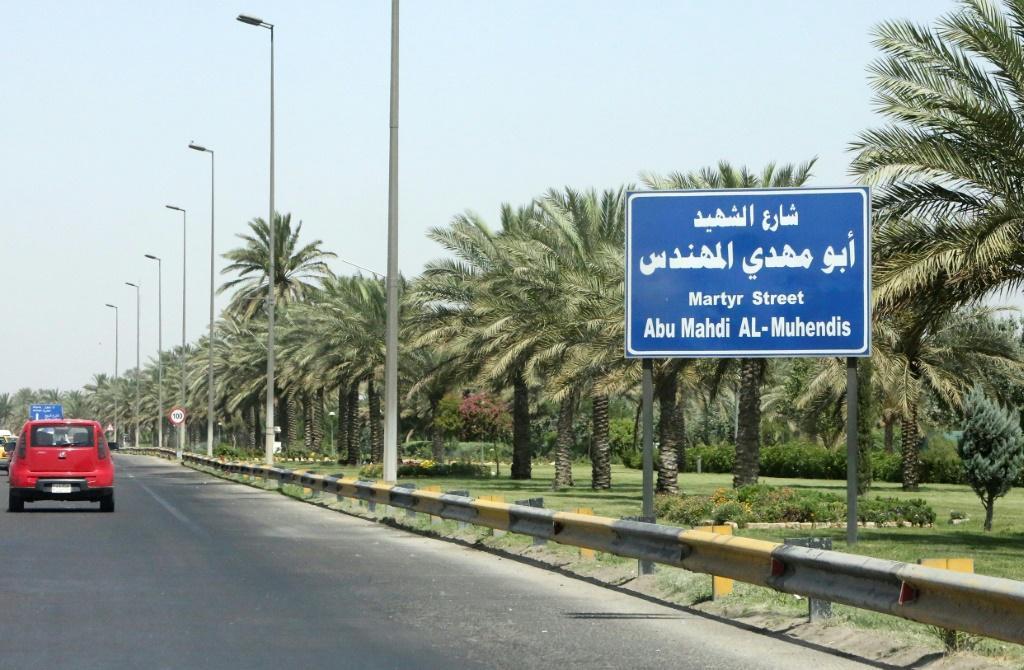 The road to Baghdad International Airport, named after the late commander of the Iranian-backed Hashed al-Shaabi paramilitary Iraqi group, Abu Mahdi al-Muhandis, who was assassinated in a US drone attack