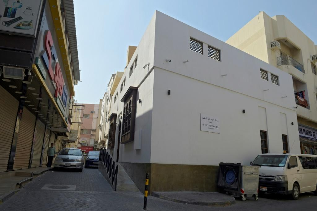 Bahrain's only synagogue, the House of Ten Commandments in the capital Manama, was recently renovated