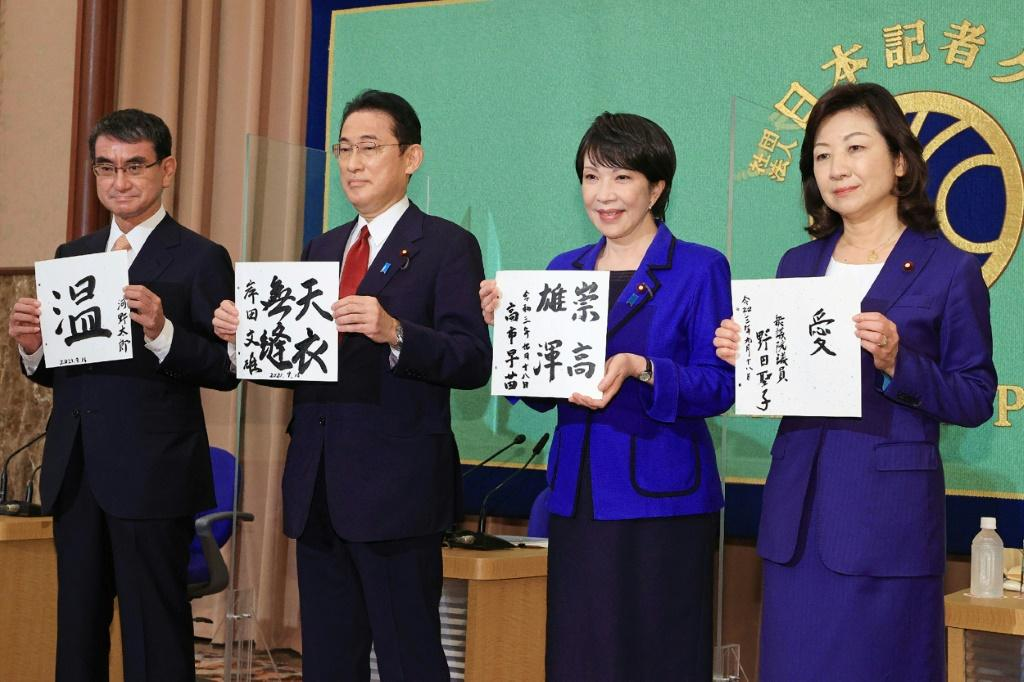 Four candidates are vying for leadership of Japan's ruling LDP