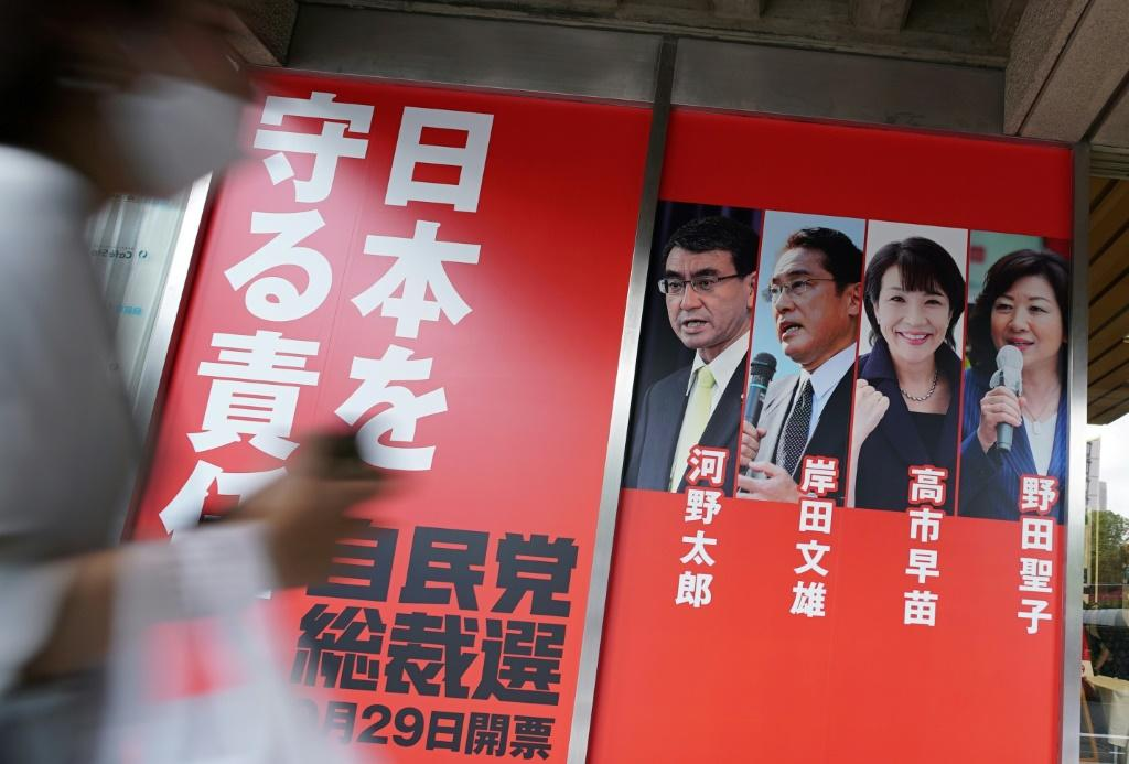 Japan's ruling party is choosing its new leader and the country's next prime minister in an unusually tight race