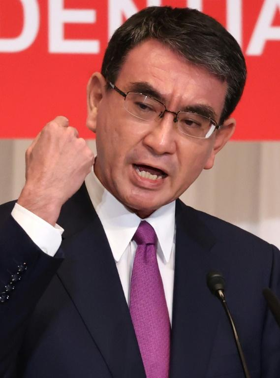 Taro Kono is currently Japan's vaccine chief and minister of administrative reform