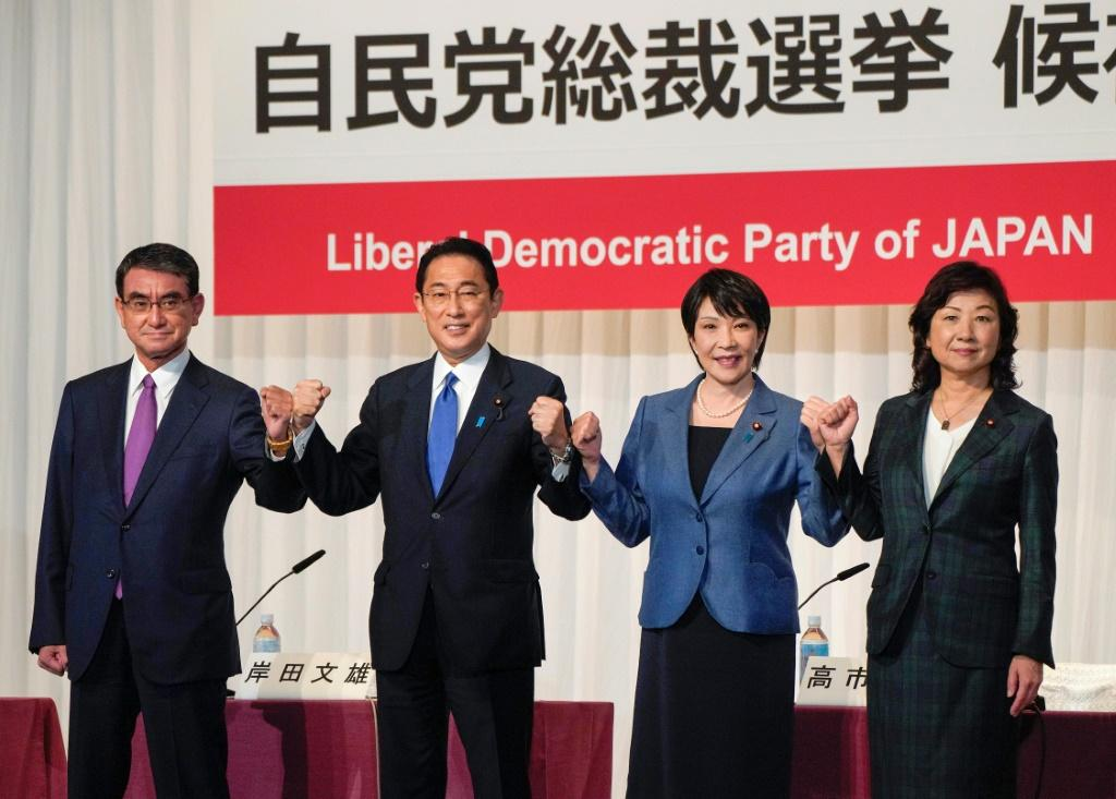 The Liberal Democratic Party (LDP) will vote for the country's next prime minister