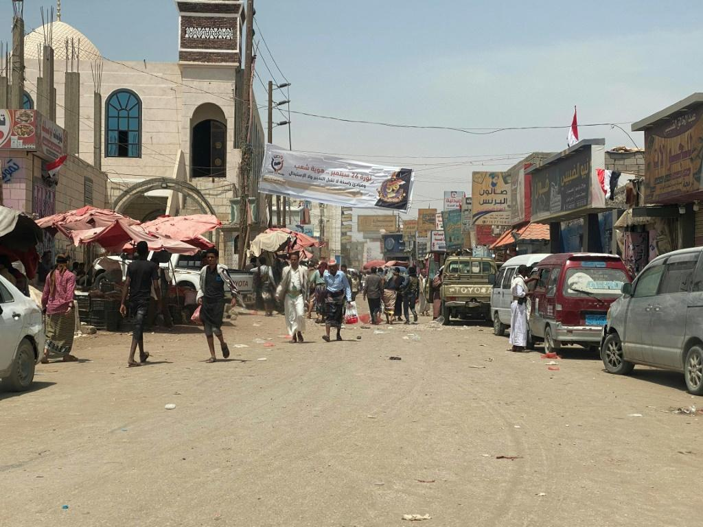 A busy street in the Yemeni city of Marib, the internationally recognised government's last bastion in oil-rich northern Yemen