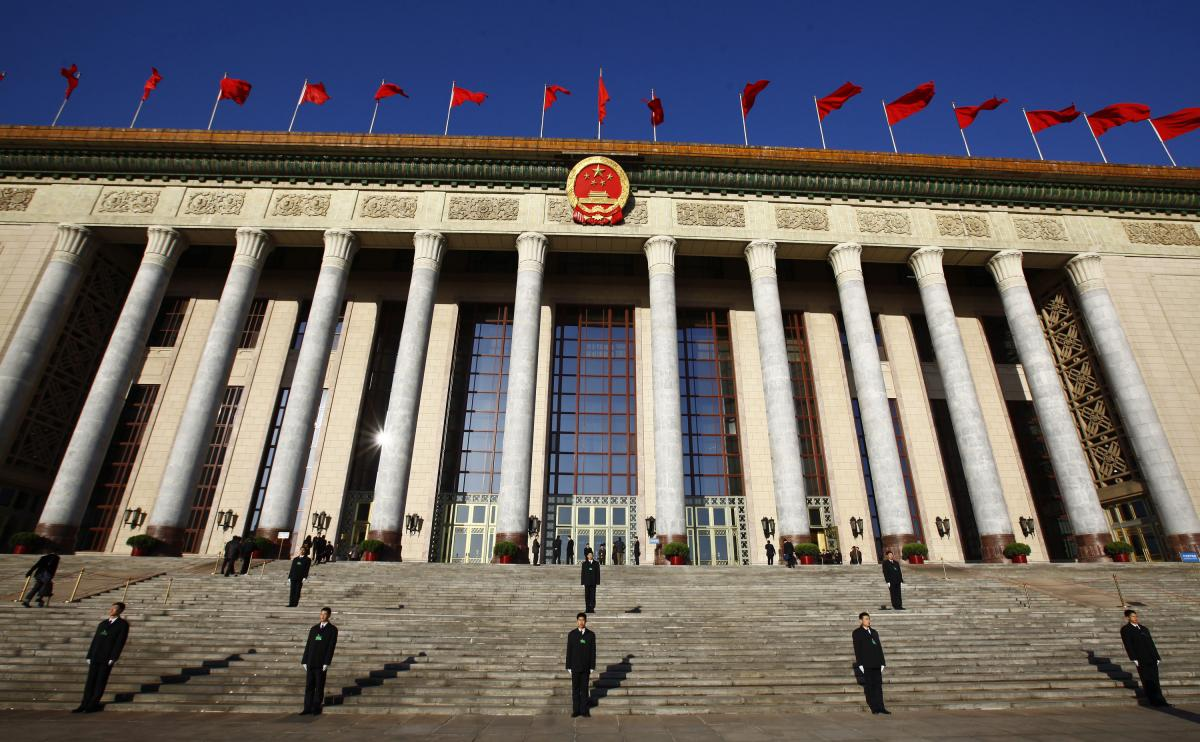 China's Third Plenary Session Of 18th CPC Central Committee: 8 Things To Know About China's Party Congress And Its Reform Agenda