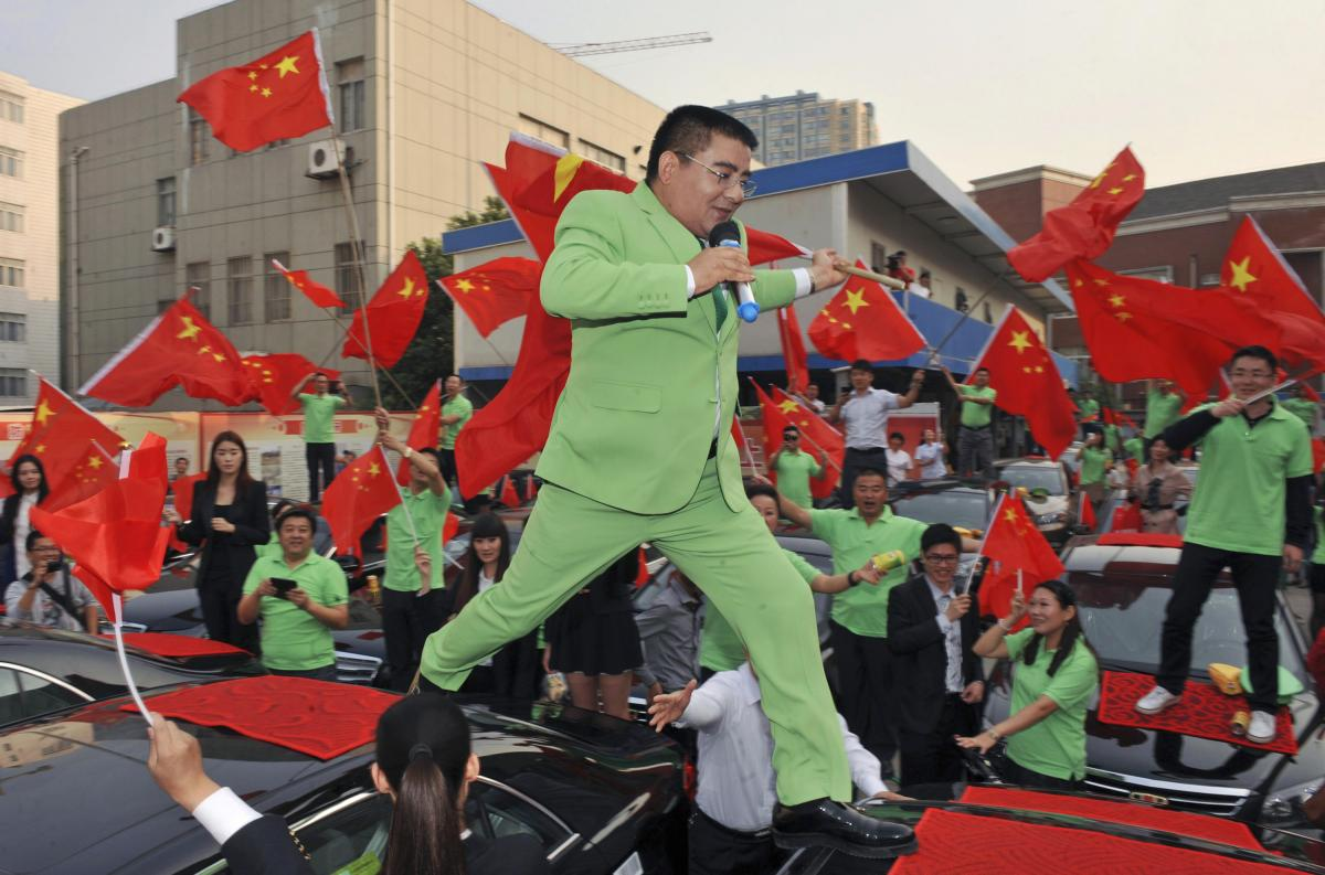 Chen Guangbiao\'s Boastful Business Card And His Ambition To Buy The ...