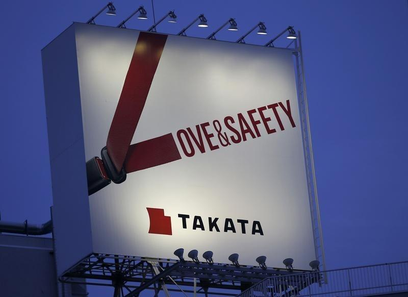 Takata Airbag Recall Honda >> Air Bag Maker Takata Corporation Issues Largest US Product ...