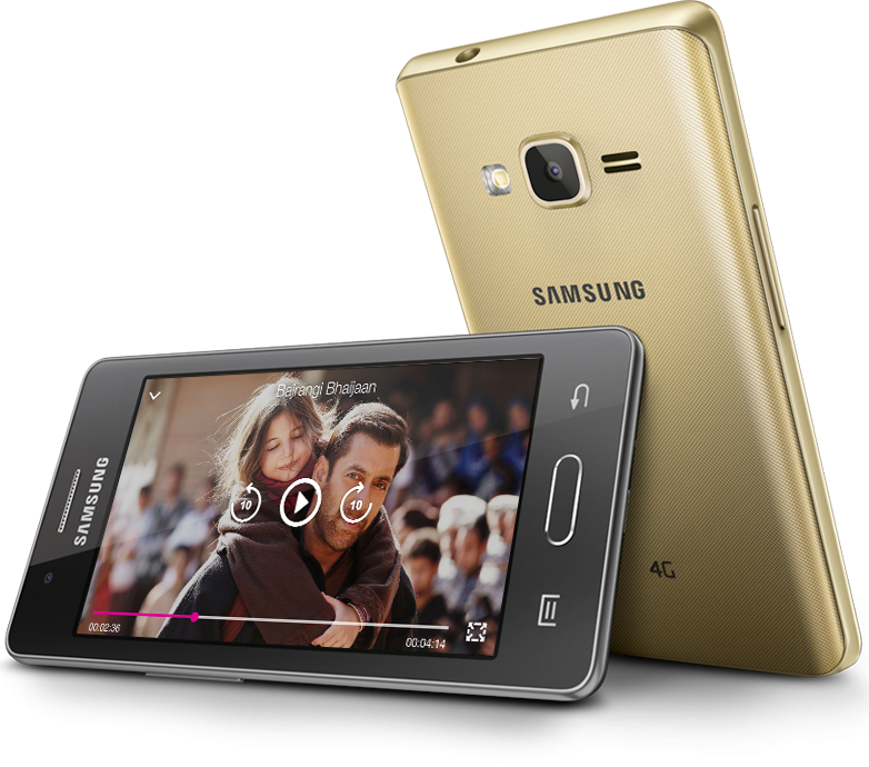 Samsung Z2 First Tizen Powered 4g Smartphone Launched In India
