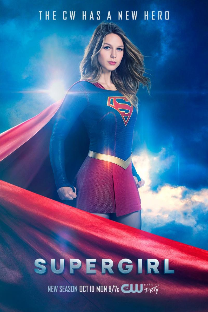 'Supergirl' Season 2 Spoilers: Is Kara And Lena Luthor's Relationship Modeled After Ivanka Trump And Chelsea Clinton's Friendship?