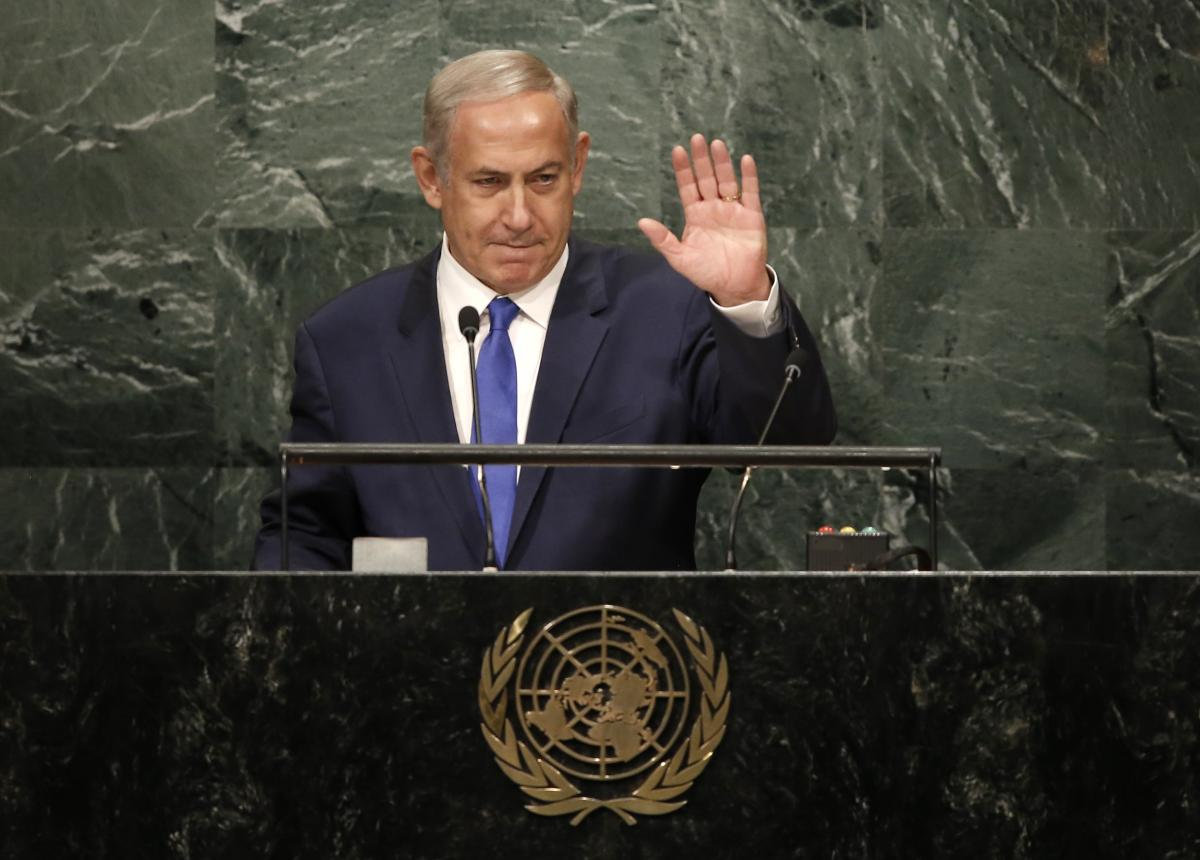 Israel To Cut UN Funds By $6 Million To Protest Security Council's Settlement Vote