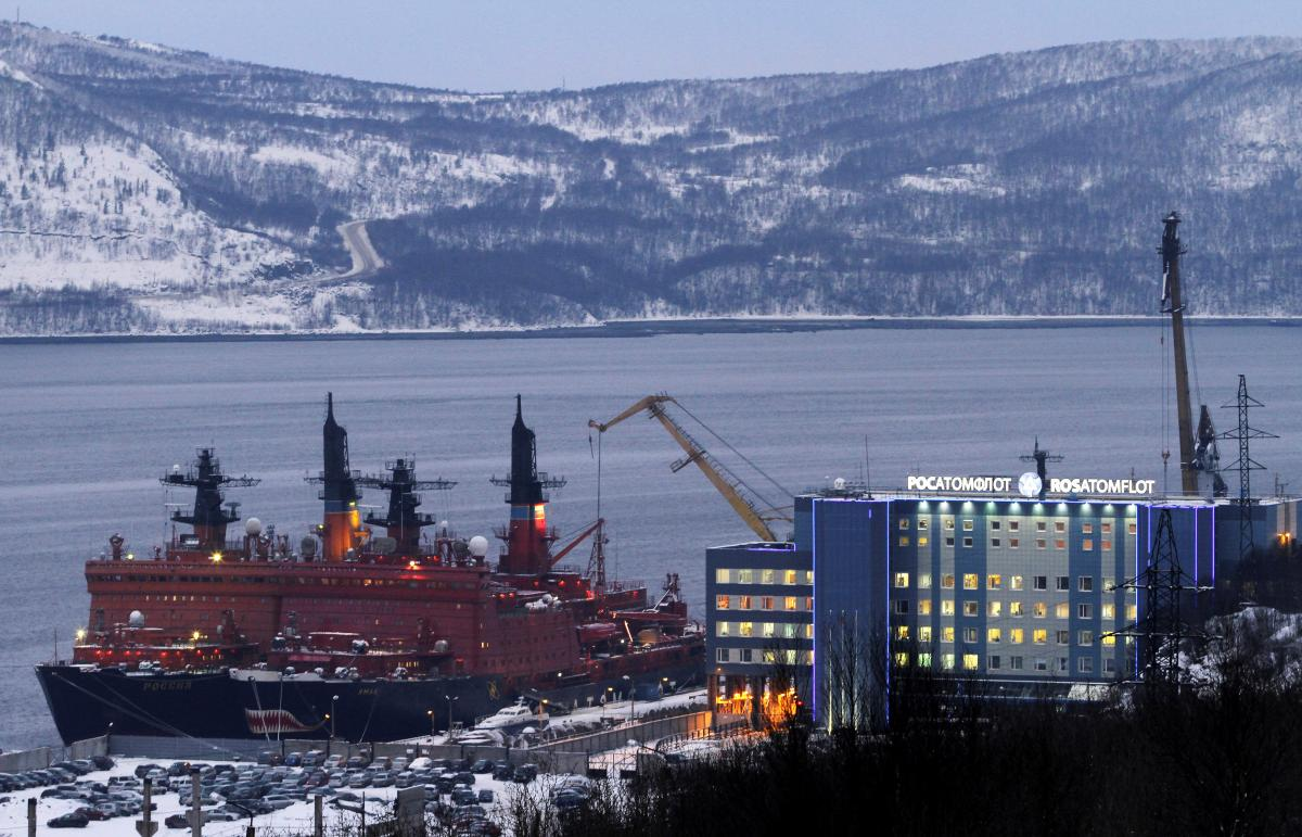 Oil In The Arctic: Russia Reveals Nuclear Icebreaker To Find Natural Gas