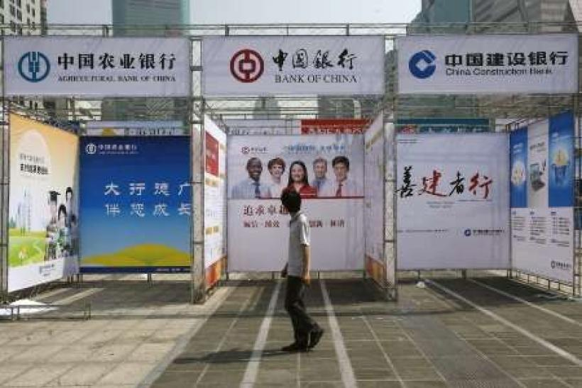 China may lower 2011 loan target to 6-7 trln yuan