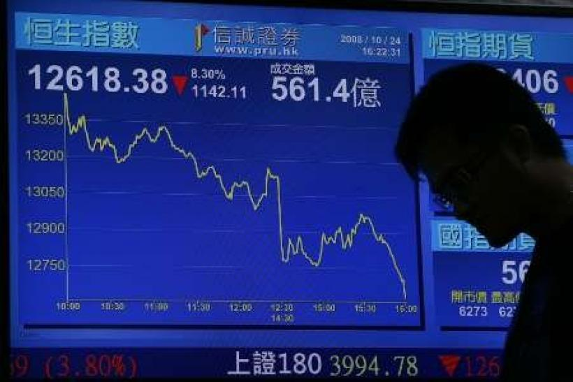HK stocks may open lower as oil prices hit record