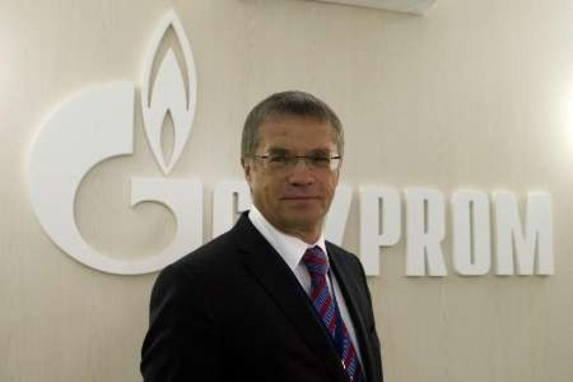 Gazprom gets upper hand on China export with field win