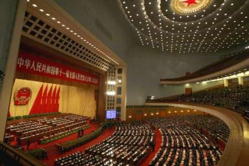 China casts wide security net ahead of leadership show
