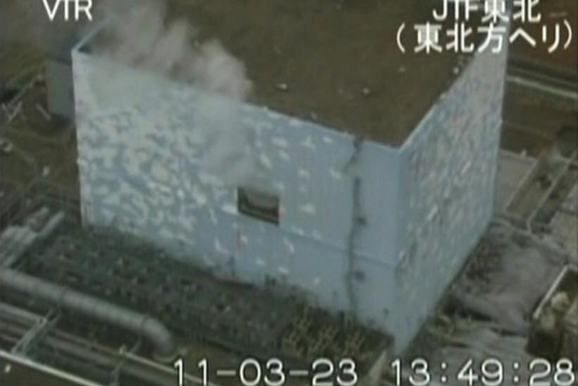 Fukushima Reactor Unit 2