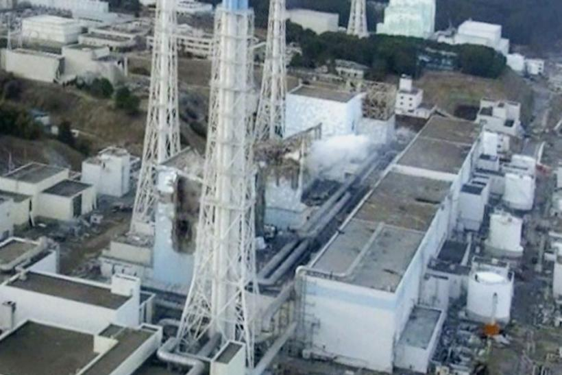 IAEA's latest update on Fukushima Nuclear Plant