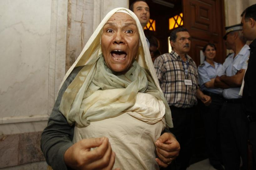 Ben Ali court absentia- Woman