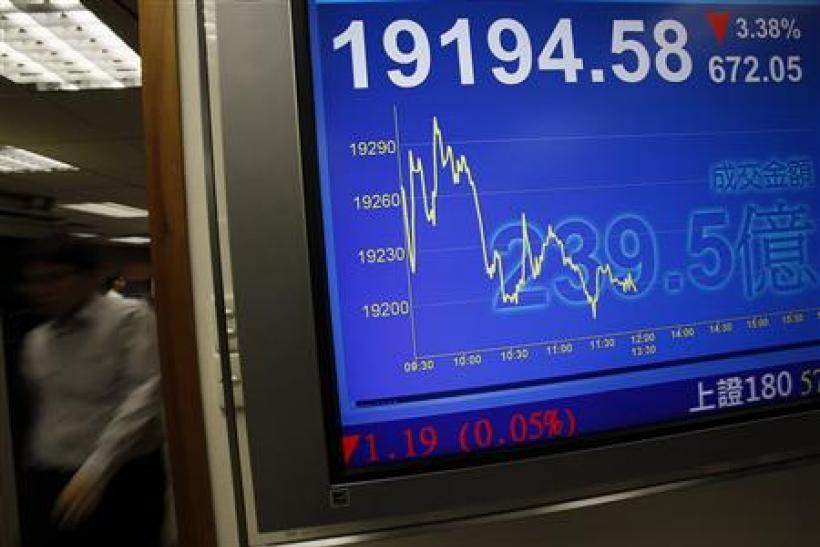 A chart showing the blue chip Hang Seng Index is displayed at a brokerage in Hong Kong