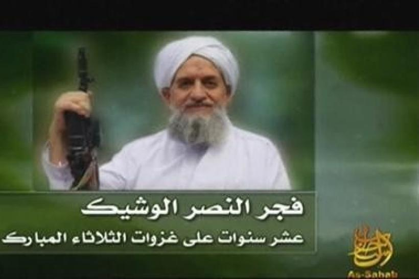 "A photo of Al Qaeda""s new leader, Egyptian Ayman al-Zawahiri"