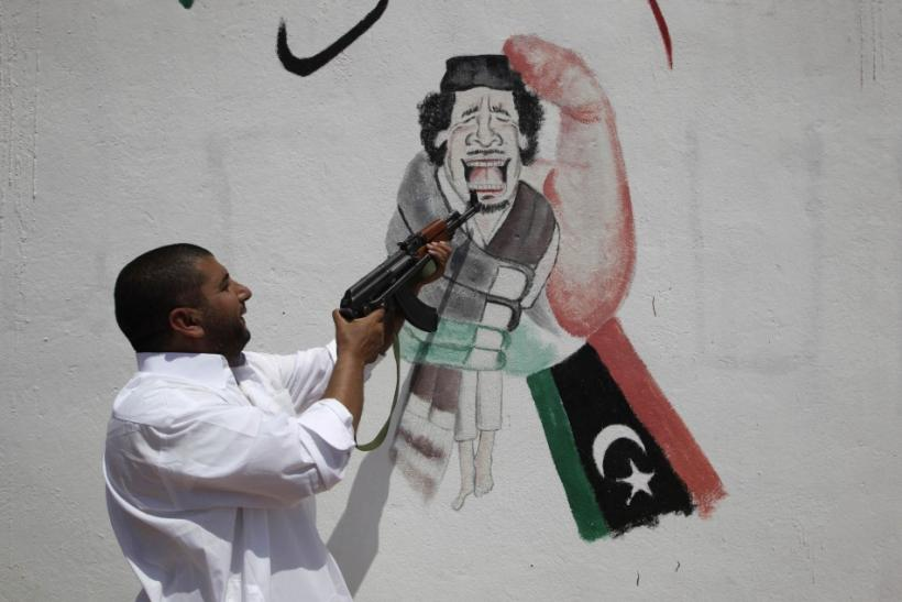 Graffiti depicting Col Muammar Gaddafi