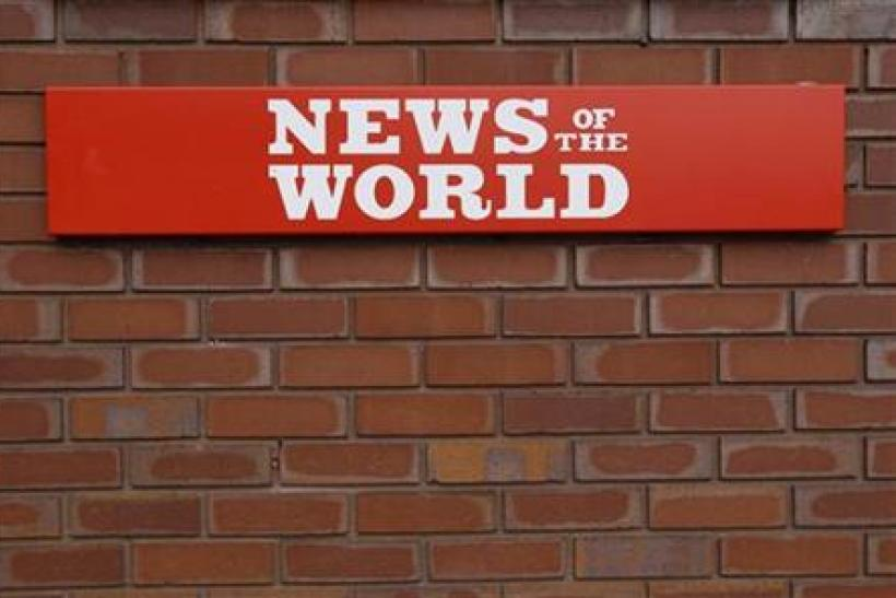 The News International Limited complex, in London