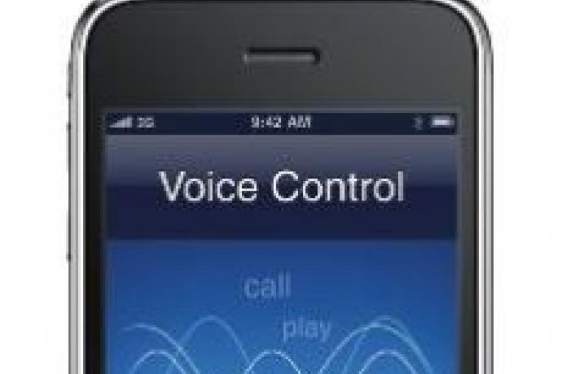 Voice Control iPhone 5