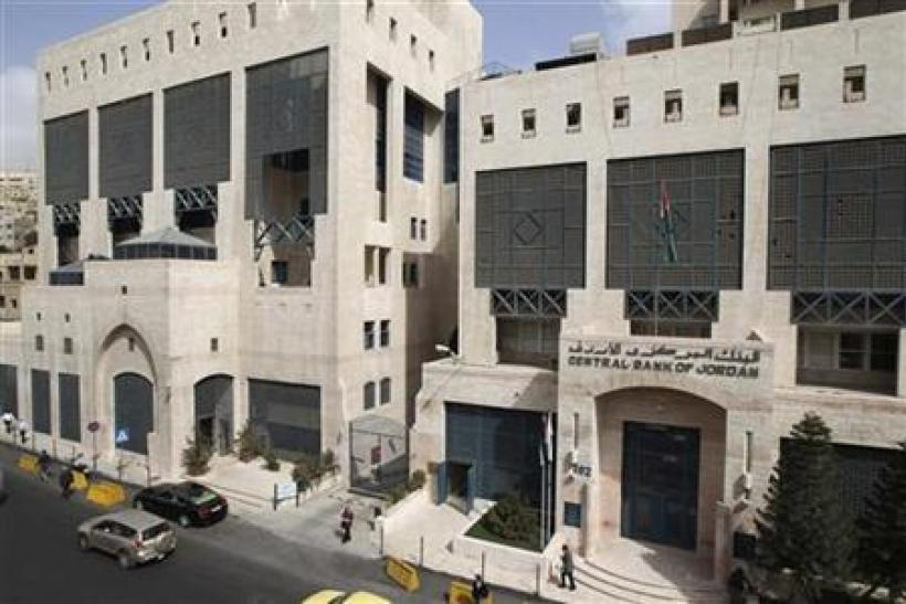 A general view of the Central Bank of Jordan in downtown Amman