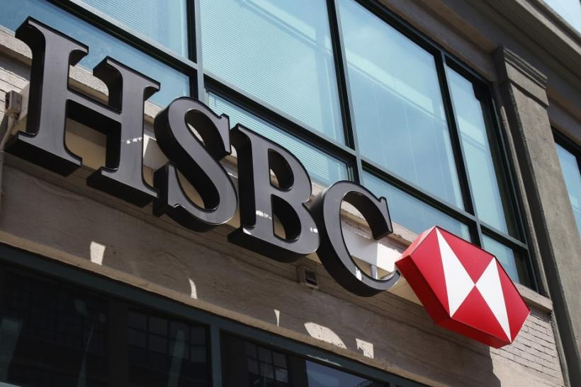 HSBC China fund JV to expand, internationalization in focus
