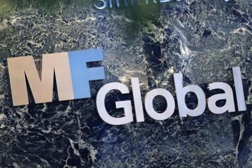 JP Morgan agrees to buy all MF Global's LME shares: KPMG