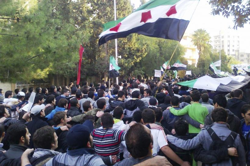 Protests in the Syrian City of Homs