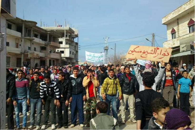 Syria: Demonstrators during a protest against President Bashar al-Assad.